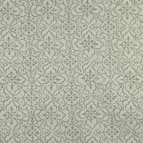 Prestigious Textiles Nomad Tabriz Willow Curtain Fabric
