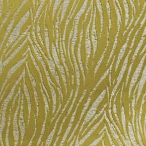 Prestigious Textiles Safari Tiger Cactus Cushion Covers