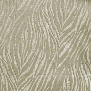 Prestigious Textiles Safari Tiger Ivory Curtain Fabric