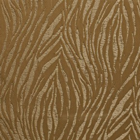 Prestigious Textiles Safari Tiger Sand Curtain Fabric