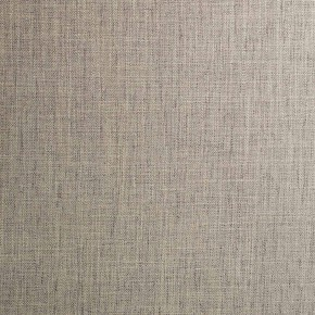 Spectrum Trend Mocha Curtain Fabric