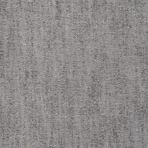 Clarke and Clarke Structures Tundra Gunmetal Curtain Fabric